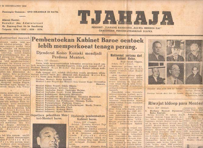 Salah Satu Surat Kabar Terbitan Zaman Penjajahan Jepang