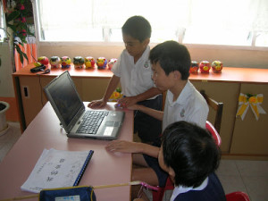 Pembelajaran Komputer Media Pembelajaran Komputer Mata Pelajaran IPA
