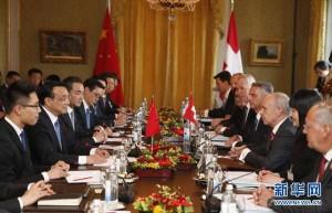 Kerjasama Regional dan Internasional